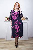 Нарядное платье большой размер  Кармен розовый цветок (58-68)