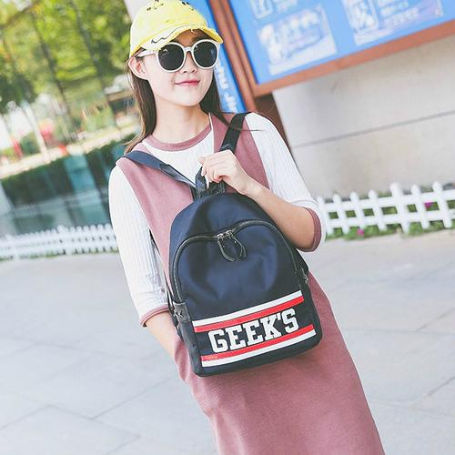 Рюкзак городской из нейлона Geek`s