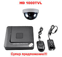 Готовый комплект видеонаблюдения 1 камера 1300TVL