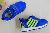 Синие кроссовки на мальчика с салатовыми полосками тм Tom.m р. 21,22,23,24