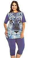 Женская футболка+бриджи большого размера