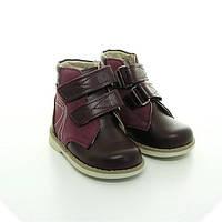 Ортопедические ботиночки (Берегиня) 2713 бордо