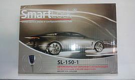 Автомобильная сигнализация с односторонней связью Smart Lock SL-150-1