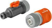 Комплект коннекторов Gardena для подсоединения шланга для капельного полива (01989-20.000.00)