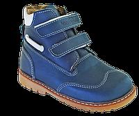 Ботинки зимние ортопедические 06-703 4Rest Orto