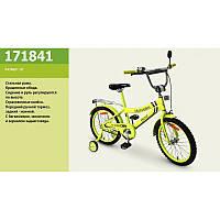 Велосипед 2-х колесный 18'' 171841