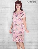 Нежное розовое платье Батал 52,54,56,58,60,62