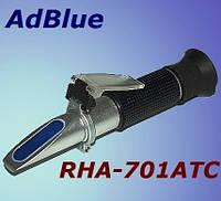 Рефрактометр RHA-701ATC AdBlue, этиленгликоля, пропиленгликоля, электролита и жидкости для очистки стёкл.