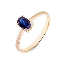 Золотое кольцо с сапфиром 0,50 карат