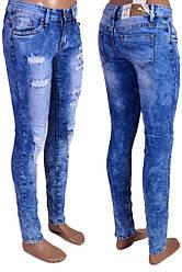 Джинси жіночі блакитні (№ 30-31)