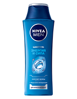 """Шампунь для мужчин Nivea для нормальных волос """"Энергия и сила"""" 250 мл"""