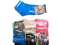 Носки женские,подросток  Adidas,размер 35-41,качественные фирменные носочки,купить оптом и в розницу