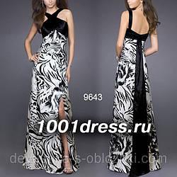 Сукня 9643