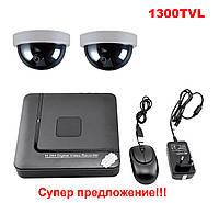 Готовый комплект видеонаблюдения 2 камеры 1300TVL