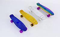 Скейтборд пластиковый Penny TONED GOLD 22in металлизированная дека SK-501(цвета в ассортименте