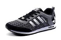 Кроссовки мужские Adidas черные с серым, р. 41 42 43 44 45 46