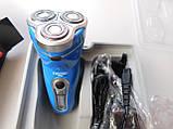 Електробритва Beper, фото 2