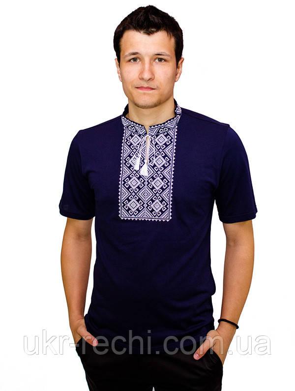 Темносиня вишита футболка з біло-фіолетовим узором