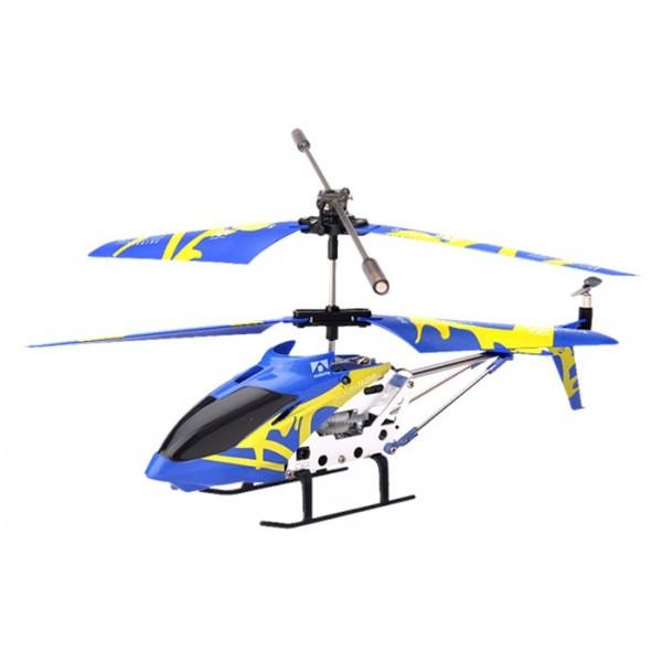 Вертолет аккум.р/у 33012b в чемоданчике (Синий)