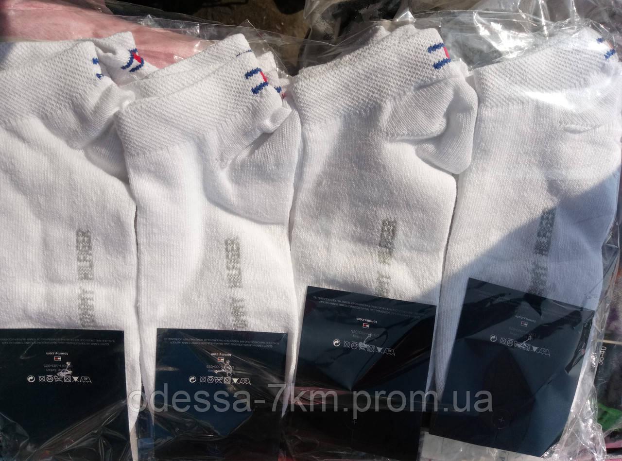 Женские белые тонкие носки х/б ликра - Одежда для всей семьи оптом в Одессе