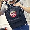 Городской рюкзак POP CORN, фото 8