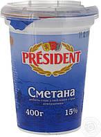 Сметана Президент 15% 400г