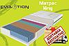 Матрас ортопедический Mirage (Мираж) серии Evolution