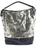 Стильная наплечная вместительная женская сумка с оригинальной серебристой лицевой частью  KISSM art.Q721 синий