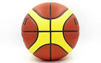 Мяч баскетбольный резиновый PU №7 Molten BA-3598 GL7