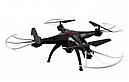 Квадрокоптер Syma X5SC с видеокамерой, фото 5