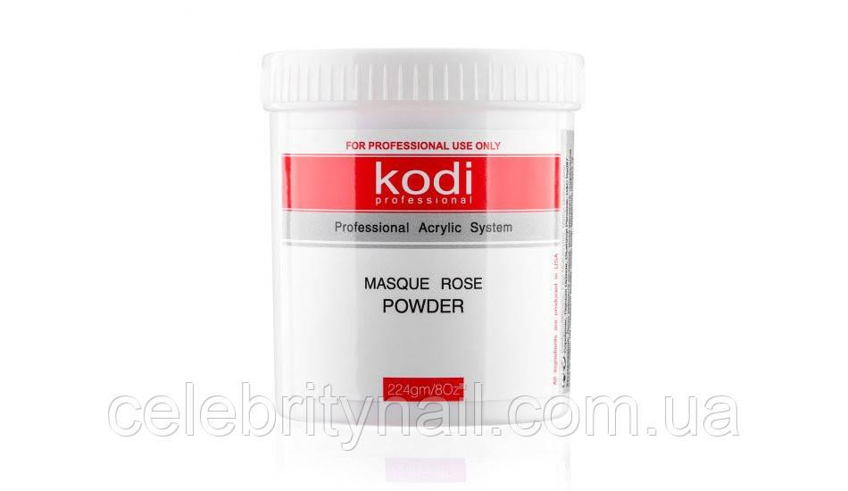 Kodi Professional Masque Rose Powder (матирующая акриловая пудра, роза), 224гр