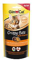 Мясные шарики Gimcat Crispy Bits Multivitamin для кошек мультивитаминные, 40 г