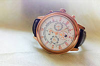 Часы Patek Philippe Sky Moon Tourbillon White (Уценка)