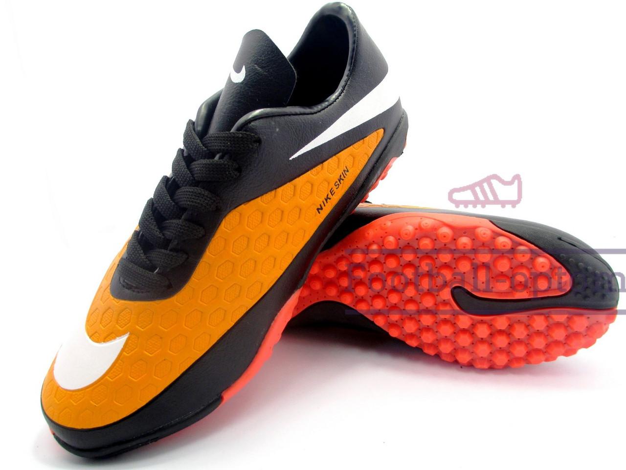Сороконожки Nike Hypervenom Phantom Найк Гипервеном Фантом, оранжевые,  к11476 - Футбольный супермаркет