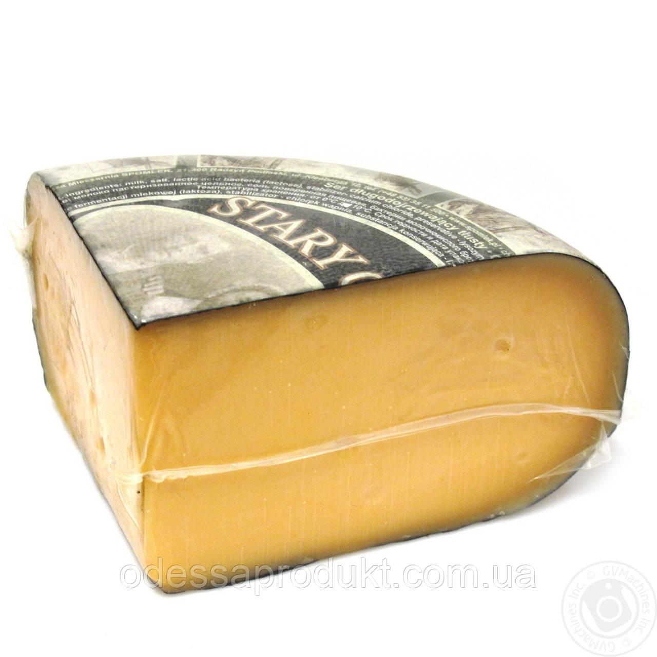 "Сыр ""Старый Олендер"""