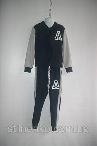 Детский спортивный костюм ткань двунитка