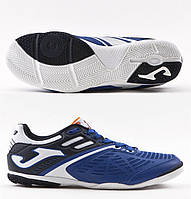 Обувь для футзала Joma LOZANO LOZS.504.PS 43