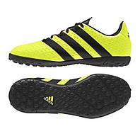 Детские футбольные сороконожки Adidas ACE 16.4 TF JR S31982  28