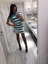 """Приталенное летнее мини-платье в полоску """"Marine"""" с карманами и коротким рукавом (3 цвета), фото 2"""