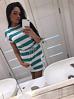 """Приталенное летнее мини-платье в полоску """"Marine"""" с карманами и коротким рукавом (3 цвета)"""