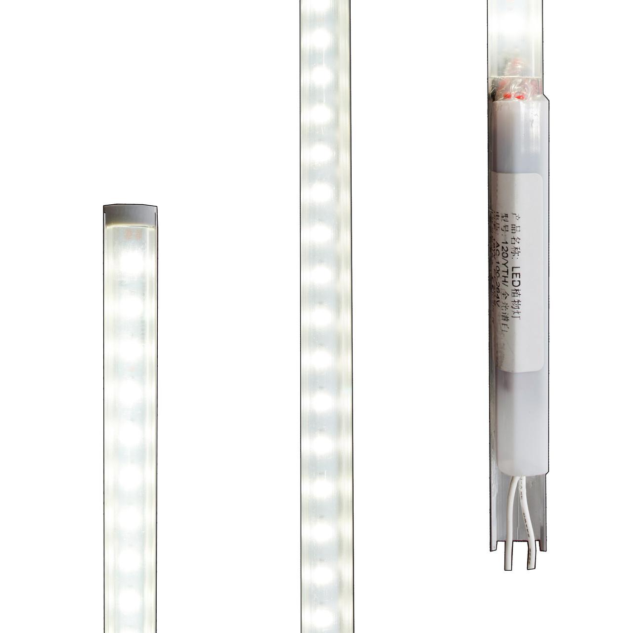 Фитосветильник светодиодный Профиль Full 18 Вт 120 см, свет белый