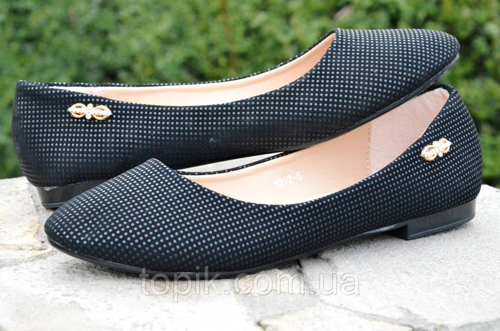 Балетки, туфли женские легкие удобные черные (Код: 463)