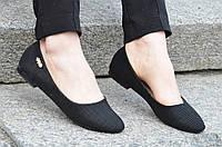 Балетки, туфли женские легкие удобные черные