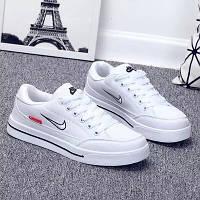 Nike Supreme SB White