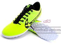 Сороконожки Nike Elastico\Найк Эластико, салатовые, к11499