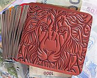 Затиск для грошей Лев. Шкіра. Колір цегляний