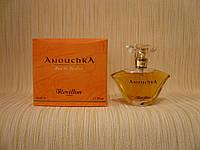 Revillon - Anouchka (1994) - Парфюмированная вода 50 мл - Редкий аромат, снят с производства