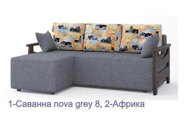 Диван угловой Комби 3 Весна 1-Саввана nova grey-8, 2-Африка