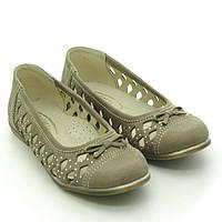 Туфельки Palaris 1662-420515 песочный