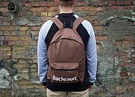 Рюкзак BackCourt - Classic Brown (наплічник)